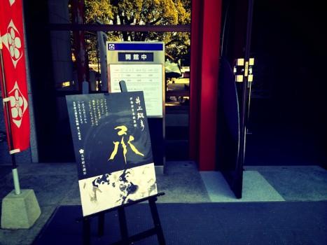 takehiko_syo_4