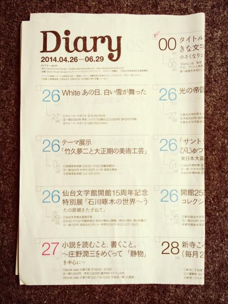 freemagazine_10