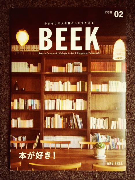 freemagazine_9