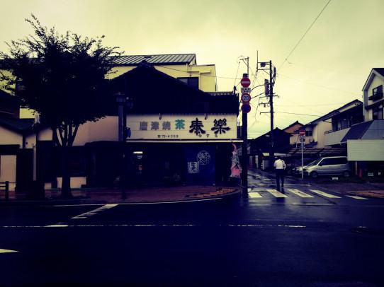 karatsu_sansaku_8
