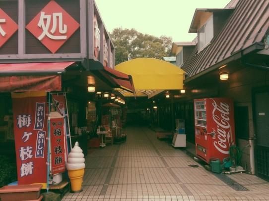 dazaifu_rainyday_9