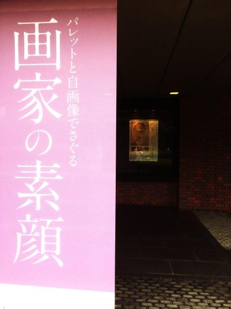 gakanosugao_5